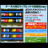 <img class='new_mark_img1' src='https://img.shop-pro.jp/img/new/icons30.gif' style='border:none;display:inline;margin:0px;padding:0px;width:auto;' /><ワレット> ドリームマスターDMA-1500SS