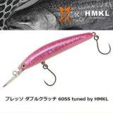 ダイワ ダブルクラッチ60SS tuned by HMKL