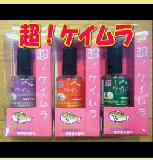 <紫外線蛍光・畜光シート> オフィスユーカリ 超!ケイムラ