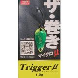 オフィスユーカリ トリガーマイクロ【新色】