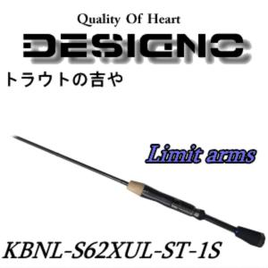吉や x デジーノ Ritter(リッター)リミテッドモデルVer2【KBNL-S62XUL-ST-1S】