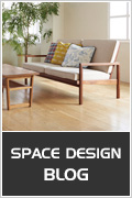 Space Design Blog
