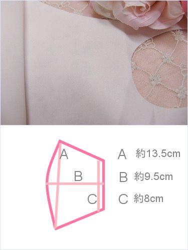 <img class='new_mark_img1' src='https://img.shop-pro.jp/img/new/icons11.gif' style='border:none;display:inline;margin:0px;padding:0px;width:auto;' />ローズ柄 立体マスク ホワイトの画像