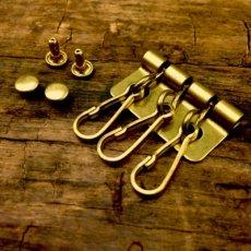 真鍮製3連キーパーツ(ミニナス)