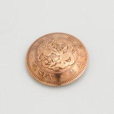 日本近代貨幣コンチョ 竜半銭銅貨(裏)