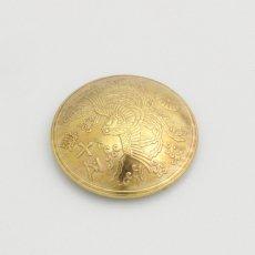 日本近代貨幣コンチョ 鳳凰50銭黄銅貨