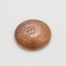 日本近代貨幣コンチョ 桐1銭青銅貨