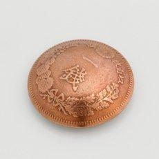 日本近代貨幣コンチョ 竜1銭銅貨(表)