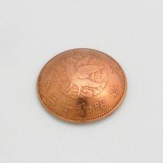 日本近代貨幣コンチョ カラス1銭黄銅貨(裏)