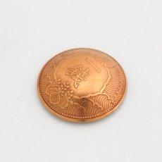 日本近代貨幣コンチョ カラス1銭黄銅貨(表)