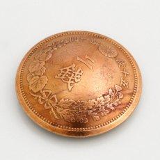 日本近代貨幣コンチョ 竜2銭銅貨(表)