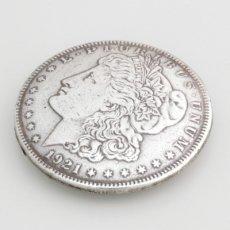USコインコンチョレプリカ モルガン(ネジ式) 37mm