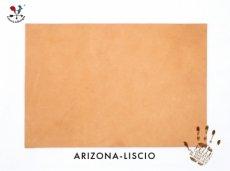 【A4サイズ】アリゾナ リスシオ