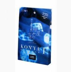 KONYA-I パッケージ