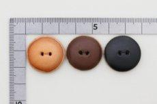 オリジナル革ボタン