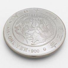 日本近代貨幣コンチョ 竜1円銀貨(表)【取寄品】