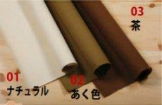 帆布8号<br>【取寄品】