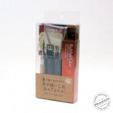 革手縫い工具 基本7点セット ベーシック<br>【取寄品】