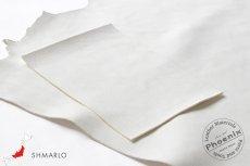 【A4サイズ】シュマーロ ソフト牛白革