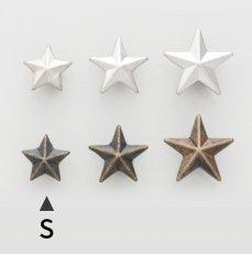 飾りカシメ 【星S (立体)】