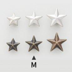 飾りカシメ 【星M(立体)】
