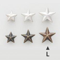 飾りカシメ 【星L(立体)】