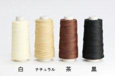 手縫機用糸
