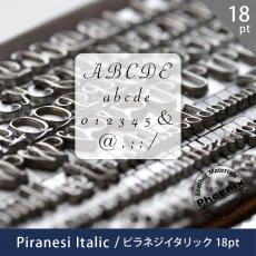 【フォントセット】ピラネジイタリック - 18pt
