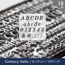 【フォントセット 】センチュリーイタリック - 18pt