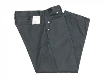 TUKI work pants 35GERMAN GRAY