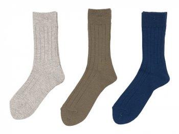 LUCKY SOCKS CLASSIC Pure Organic Cotton Rib Socks