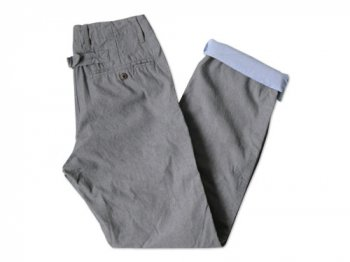 dip Double layer pants GRAY