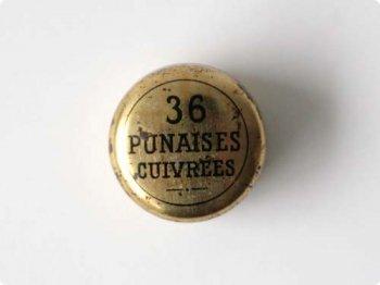 金色のブリキ製丸缶