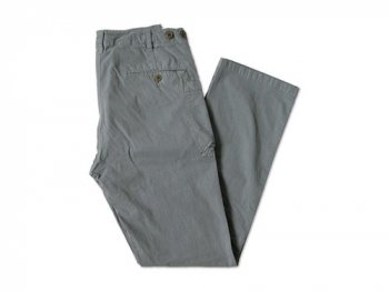 dip cotton nylon pants GRAY