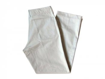 TUKI Work Pants BEIGE