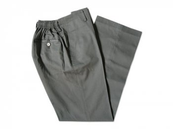 Charpentier de Vaisseau SCHOOL PANTS GRAY