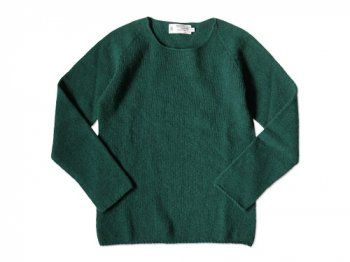 NOR' EASTERLY WIDE NECK SWEATER FOREST
