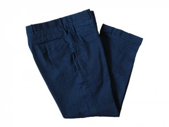 maillot b.label indigo trouser