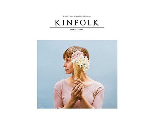 KINFOLK vol.7 JAPAN TRANSLATION