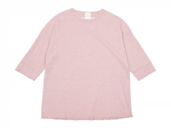 maillot kation big T PINK