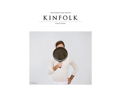 KINFOLK vol.5 JAPAN TRANSLATION