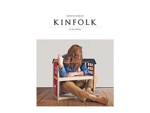KINFOLK JAPAN EDITION vol.4