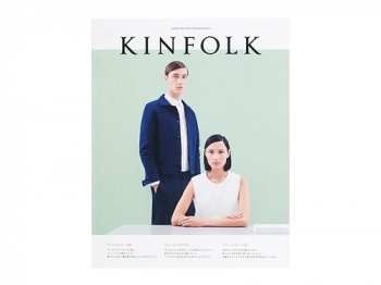 KINFOLK JAPAN EDITION vol.8