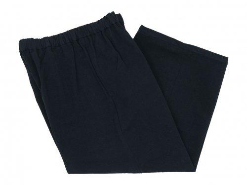 Lin francais d'antan Peyton Cotton wide pants