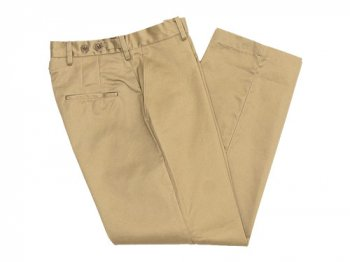 blanc west point wide pants BEIGE