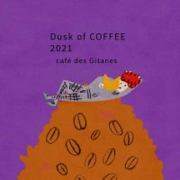 The Dusk of COFFEE 2021<img class='new_mark_img2' src='https://img.shop-pro.jp/img/new/icons13.gif' style='border:none;display:inline;margin:0px;padding:0px;width:auto;' />