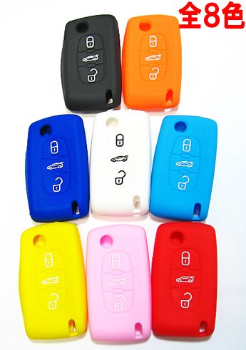 全8色!NEWシリコンカバー・プジョー/シトロエン・3ボタン・リモコンキー用 (Dタイプ)