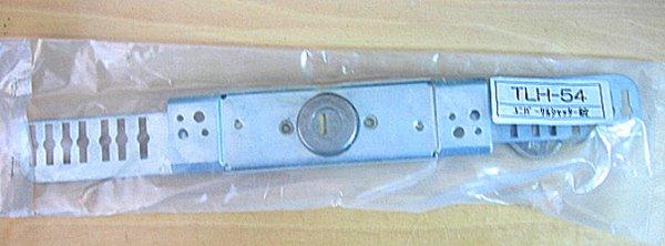 シャッター錠(万能タイプ) TLH-54