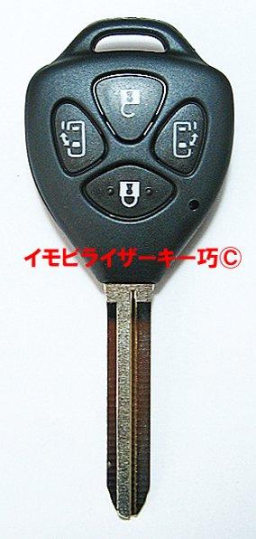 トヨタ純正部品使用・【キーカット込】・トヨタ・両側スライドドア4ボタン・リモート・キー・シェル作製(TOY4…