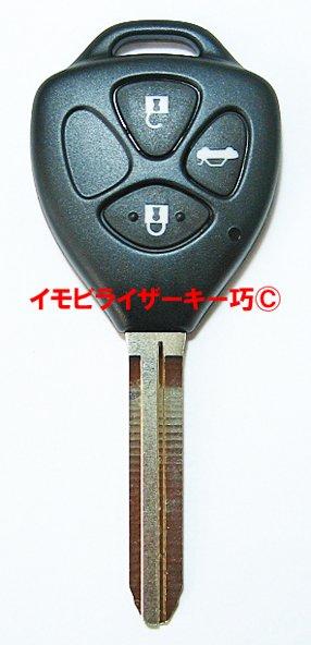 トヨタ純正部品使用・【キーカット込】・トヨタ・トランク3ボタン・リモート・キー・シェル作製(TOY43)